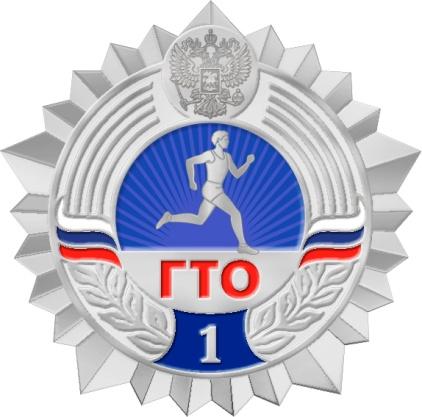 znachok-gto-02
