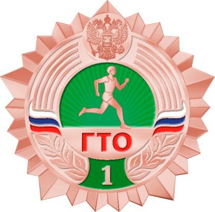 znachok-gto-03